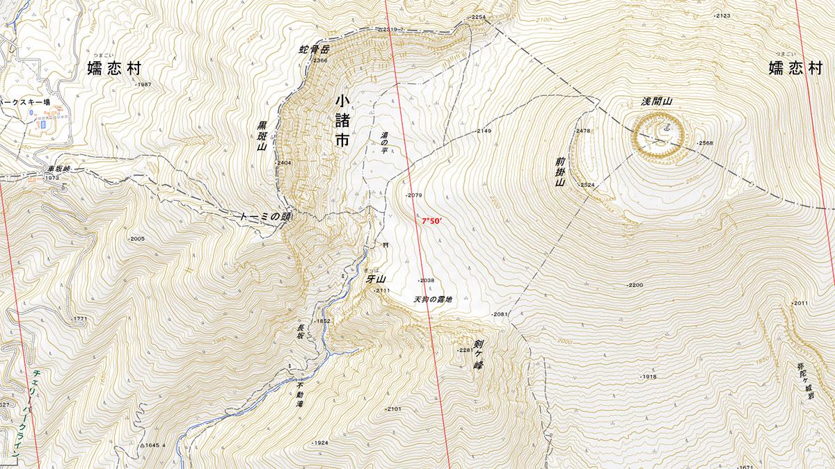 剣ヶ峰,ヒサシゴーロ尾根