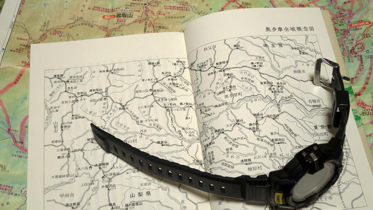 『奥多摩 山、谷、峠、そして人』の「奥多摩全域概念図」と『山と高原地図 奥多摩』